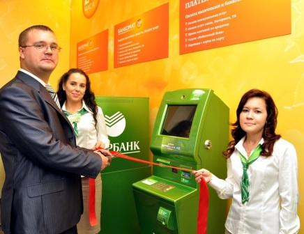 Банковский автомат с детектором лжи