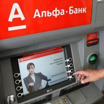 Банкомат без денег