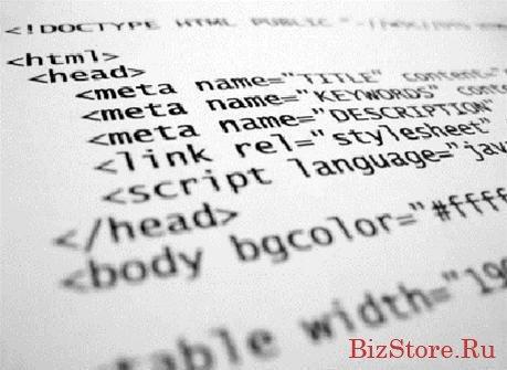 Веб програмирование для новичков