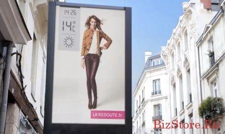 Реклама одежды с учетом погоды