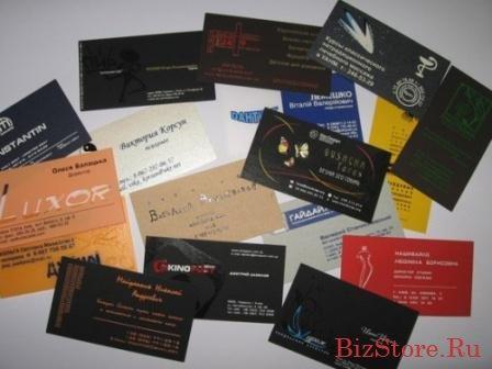 Заработок на изготовлении визиток