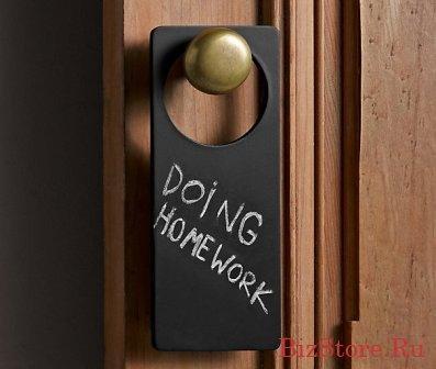 Особая табличка на дверь