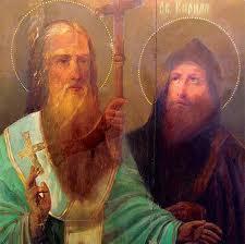Славянские просветители - Кирилл и Мефодий