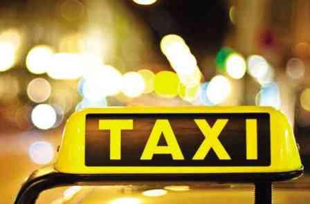 такси гид