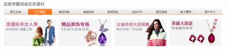 Как брать на TaoBao.com