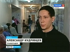 веб-сайт вочереди.рф