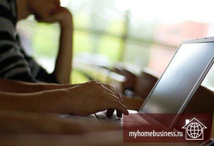 Бизнес план компании, предоставляющей сервисы по доступу к сети Веб