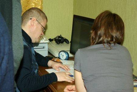 Бюро по наполнению документов