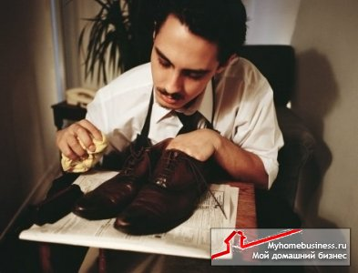 Аккуратные ли у вас ботинки?
