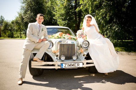 Женитьбы
