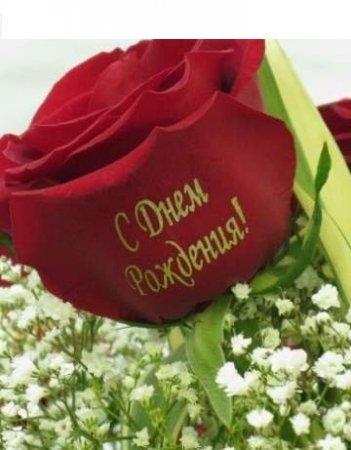 Услуга по нанесению инфы на цветочки