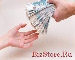 Предприятия увеличивают размер зарплаты