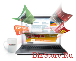 Рекламные кампании в интернете